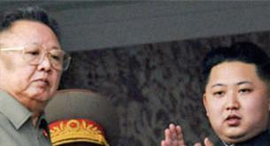 Corea del Norte ya tiene emperatriz