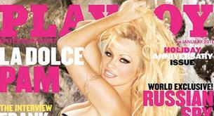 Pamela Anderson vuelve a la portada de Playboy