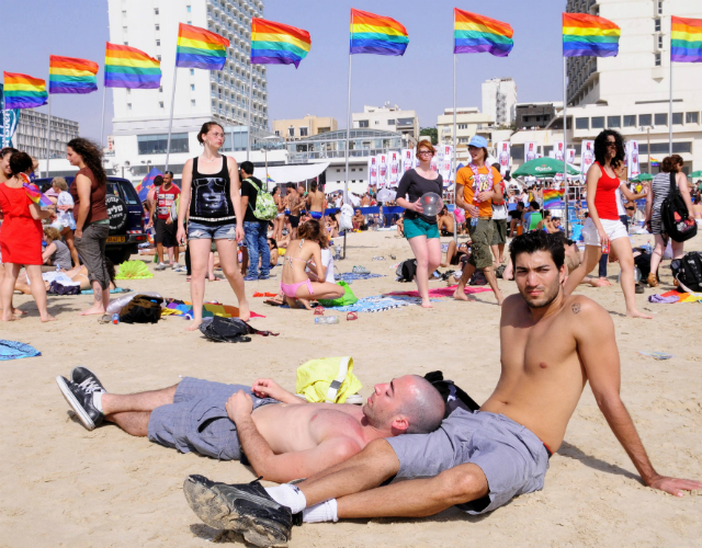 Карта. Fashion. Gay tourism. Mobilization. News.
