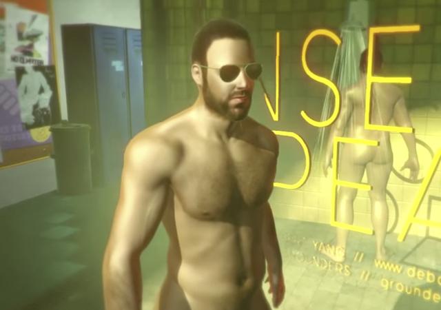 Un Videojuego Con Hombres Desnudos Masturbándose En La Ducha Cromosomax