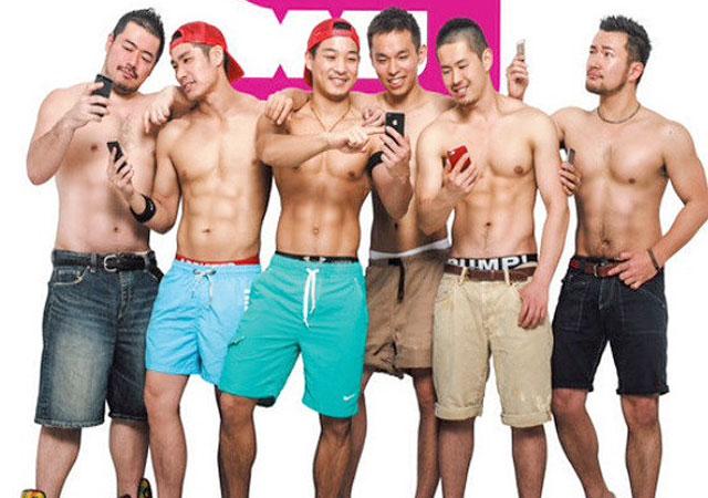 imagenes riete de la vida contactos de chicos gay