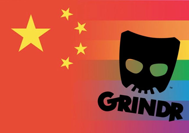 tienda gay China
