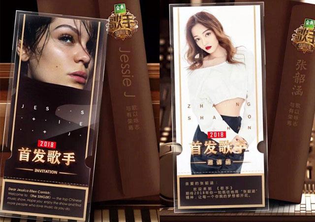 jessie-j-concursante-reality-china.jpg